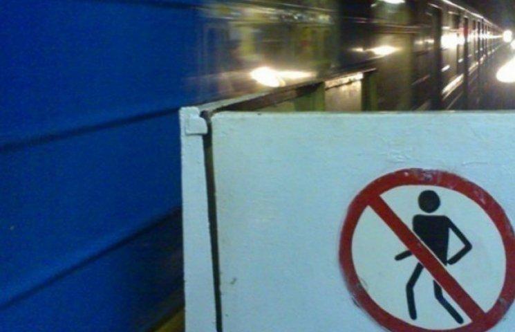 З 1 липня пільговики не зможуть безкоштовно їздити в столичному метро