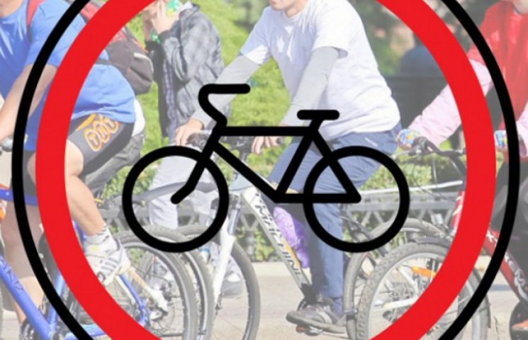 Сумська влада витратила 13 тисяч гривень, аби переконатися, що на велосипедні доріжки грошей немає