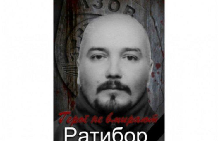 Під Маріуполем загинув росіянин, який воював за Україну (ФОТО)