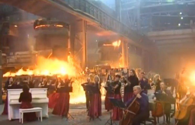 """У Маріуполі оркестр зіграв мелодію з """"Гри престолів"""" на меткомбінаті Ахметова (ВІДЕО)"""