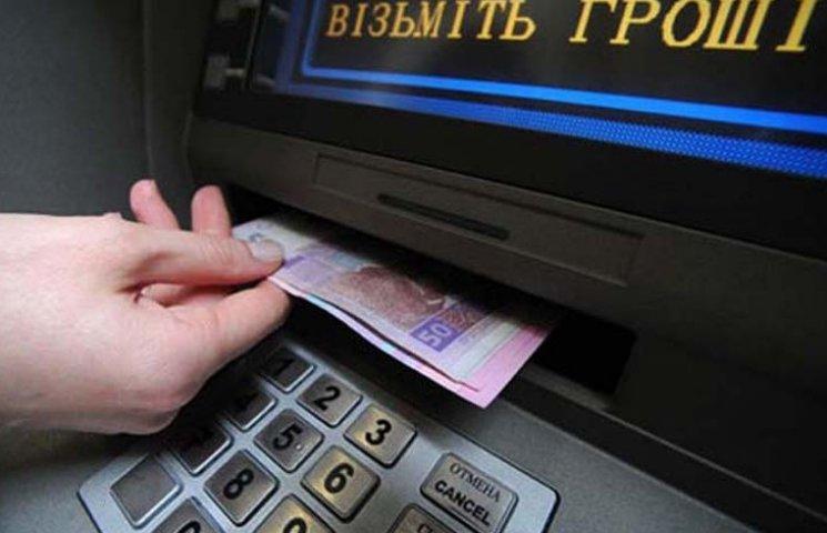 У Бердянську жінка знайшла в банкоматі гроші і повернула їх в банк