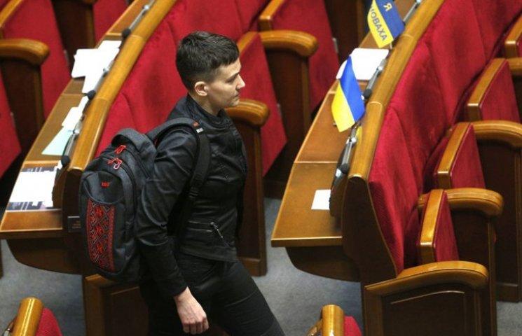 Видео дня: Савченко заговорила о бандитах и война за Горишни Плавни