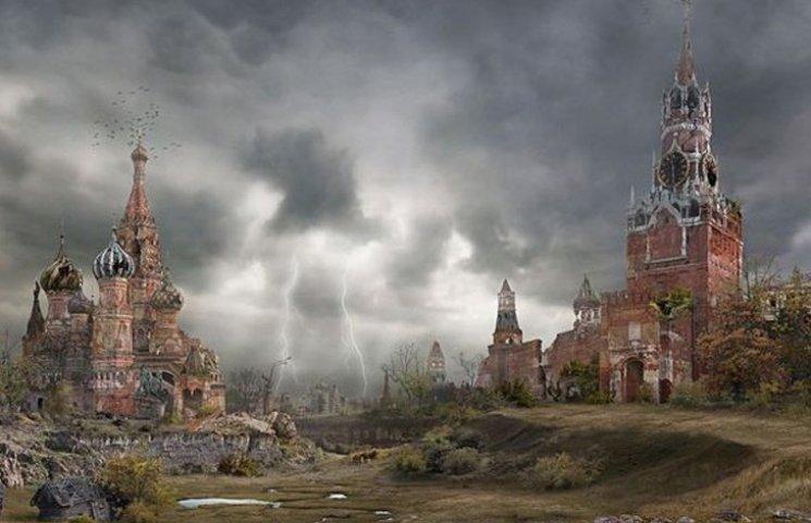 Як горів і занепадав Кремль (ФОТОЖАБИ)