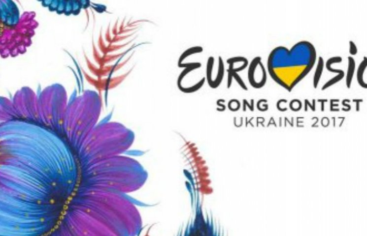 """""""Петриківка"""" може стати головним дизайном """"Євробачення-2017"""""""