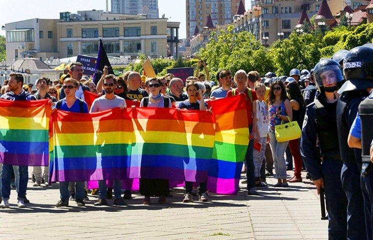 """""""Третий Майдан"""" Коханивского всегда завершается гей-парадом"""