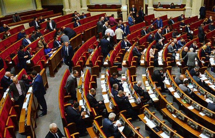 Рада одобрила судебные изменения в Конституцию