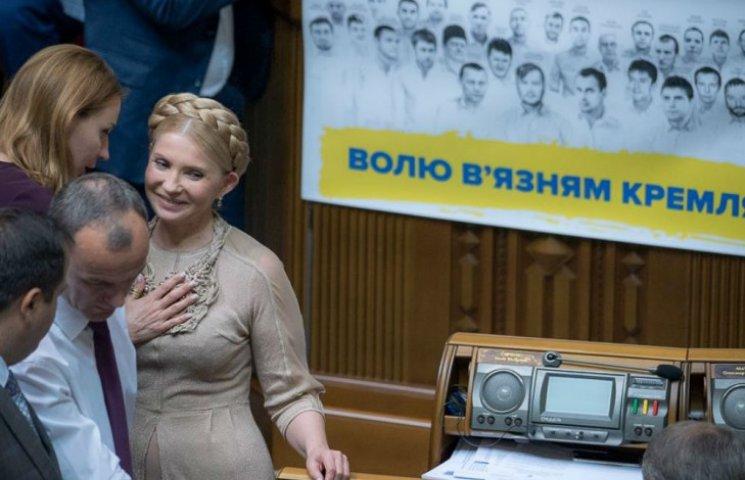 Как Тимошенко с косой становилась в позы и шепталась в Раде (ФОТО)