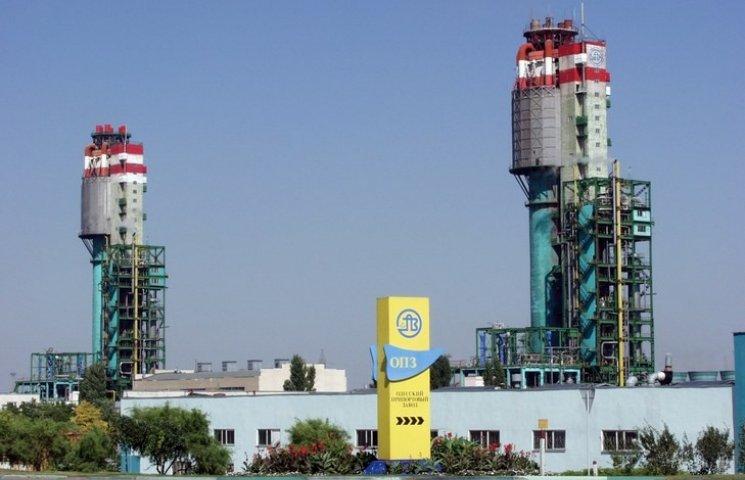 В МВФ порадили знизити ціну приватизації Одеського припортового заводу