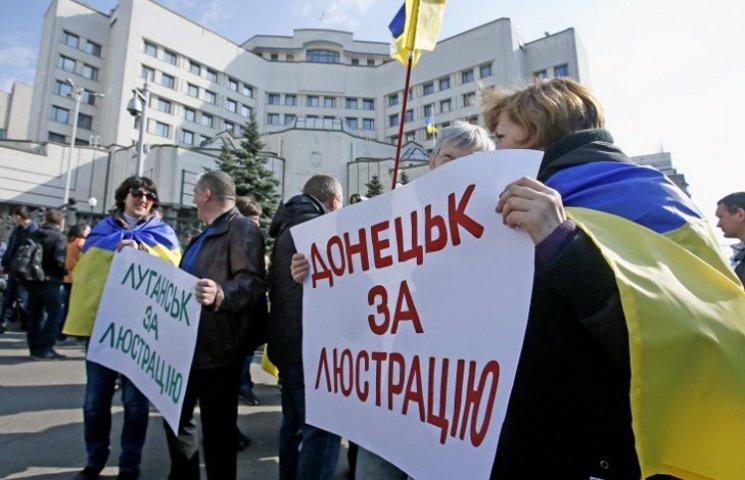 Почему КСУ решил, что суды Януковича достаточно чистые