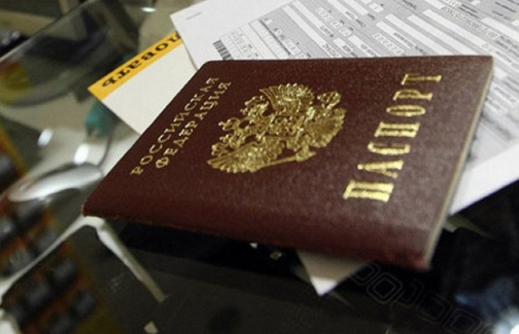 Росіян змусять повідомляти про народження дітей та шлюби за кордоном