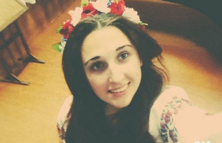 У Вінниці вже дві доби шукають зниклу студентку