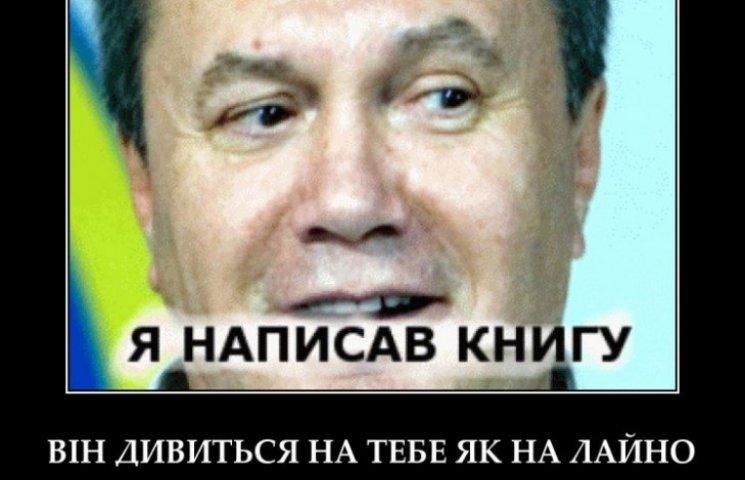 Кривавий пастор-романіст та слідчий плагіатор: ТОП-14 писючих чиновників