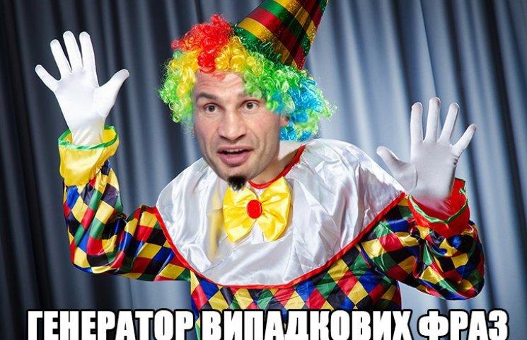 Как соцсети поздравляют Кличко с двухлет…