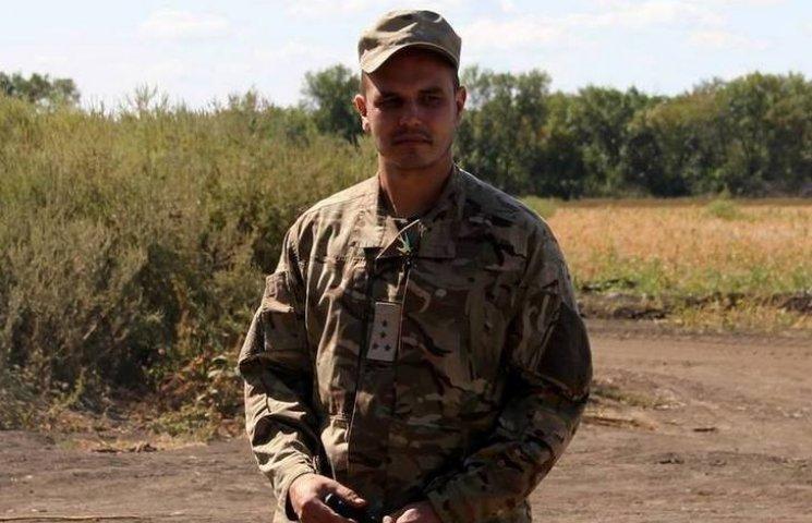 Хмельничанина Андрія Жука посмертно нагороджено орденом Богдана Хмельницького І ступеня