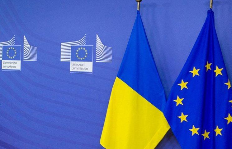 Єврокомісія пропонує дати Україні безвіз…