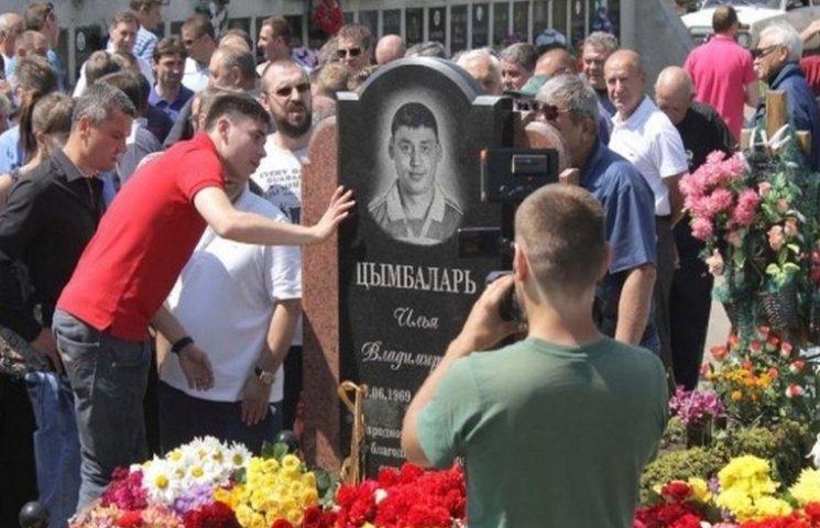 В Одесі відбувся футбольний матч пам