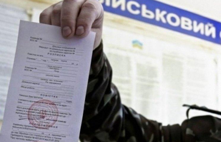 Водієві вінницької маршрутки, який обматюкав АТОвців, вручили повістку до військкомату