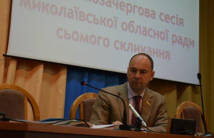 Заступника голови Миколаївської облради запідозрили у втечі