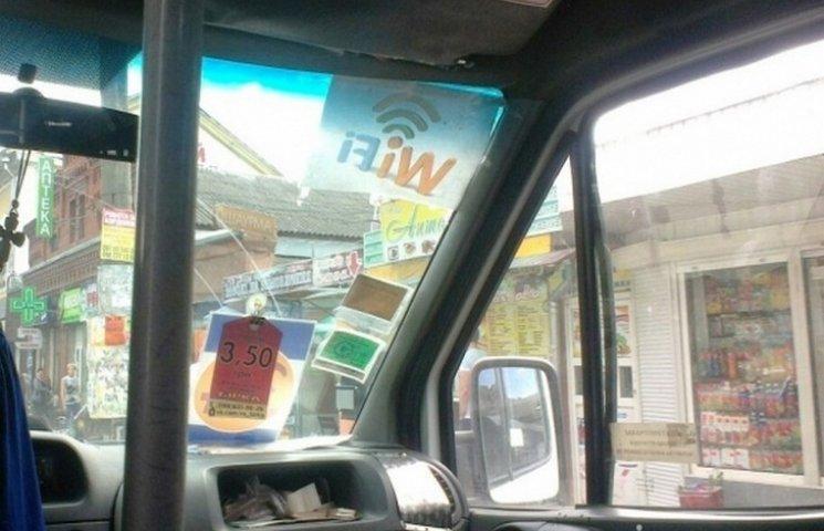 Безкоштовний Wi-Fi дістався і хмельницьких маршруток