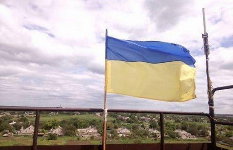 Над Павлополем майорить український прапор (ФОТО)