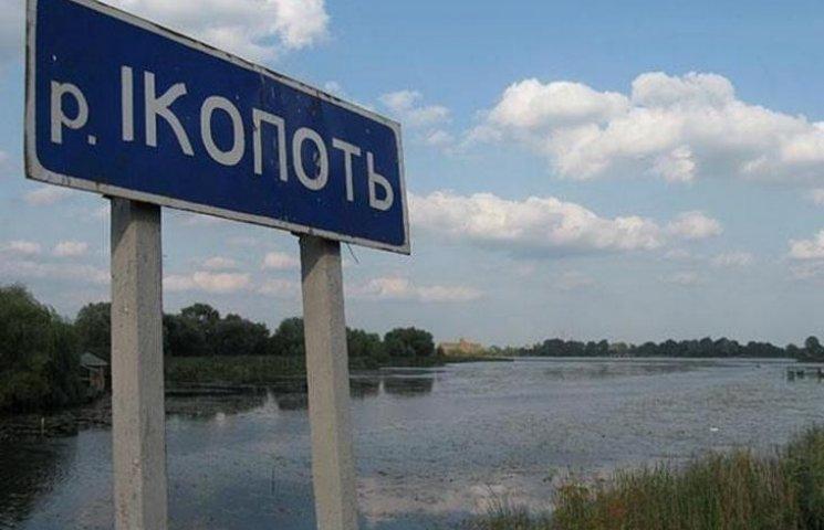 Старокостянтинівські владні мужі віддали береги річки в приватні руки