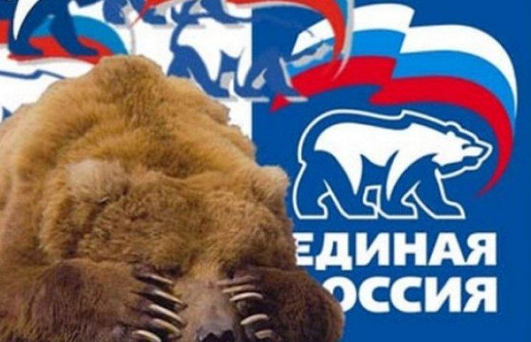 Рейтинг Єдиної Росії обвалився. Або чому нам не дадуть безвіз