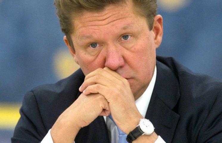 """У """"Газпромі"""" кажуть, що Україна просить газу"""