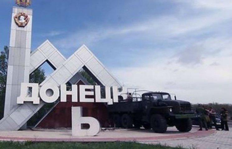 The Financial Times: жителі Донецька побоюються, що наслідують долю Абхазії та Осетії