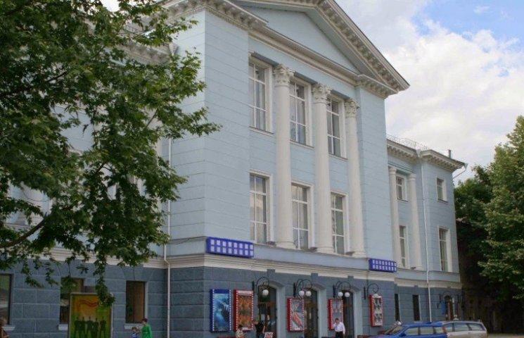 Миколаївську обласну бібліотеку імені Гмирьова збираються декомунізувати