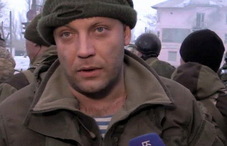 """Хакери зламали сайт ватажка """"ДНР"""" (ФОТО)"""