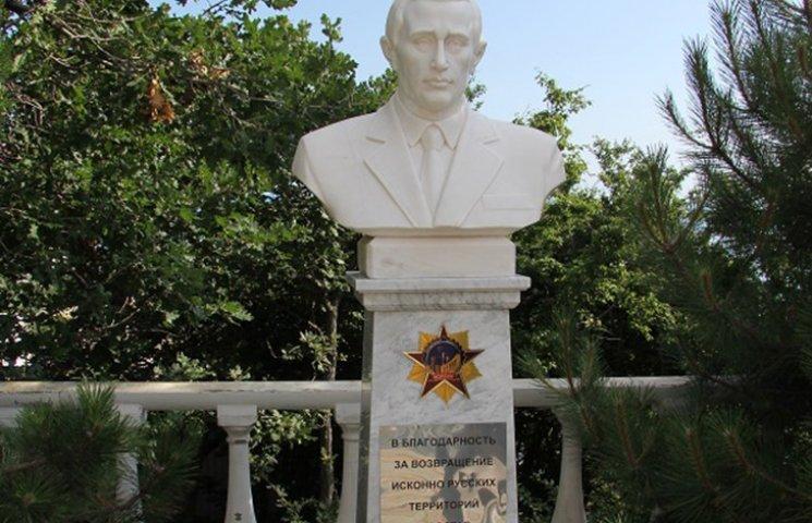 На Кубані встановили пам