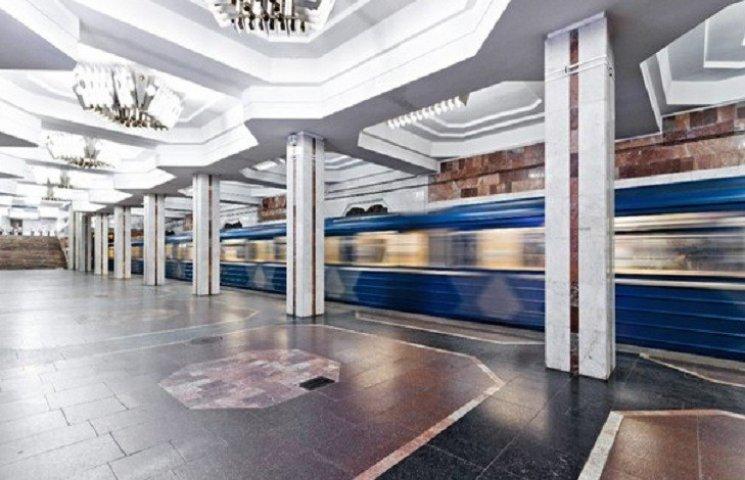 У харківській підземці рідше ходитимуть потяги