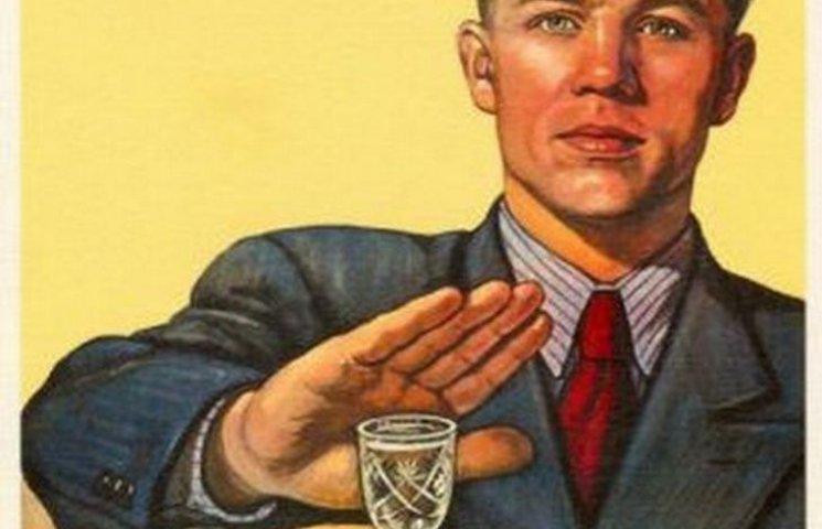Тверезих вінничан запрошують попрактикувати безалкогольний відпочинок