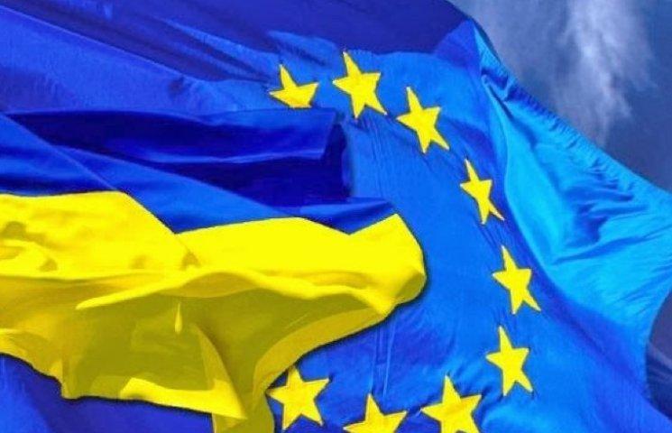 Низький рівень добробуту заважає українцям почуватися європейцями
