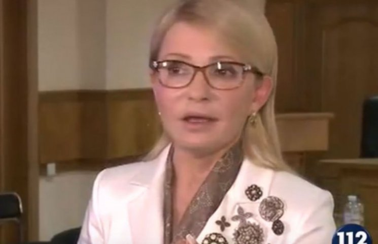 Тимошенко покрасувалася грудями з хрестами (ФОТО)