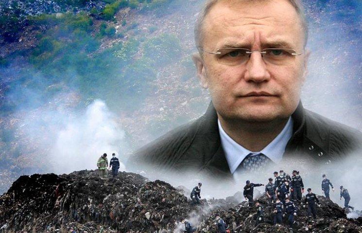 Президентские амбиции Садового накрылись мусором
