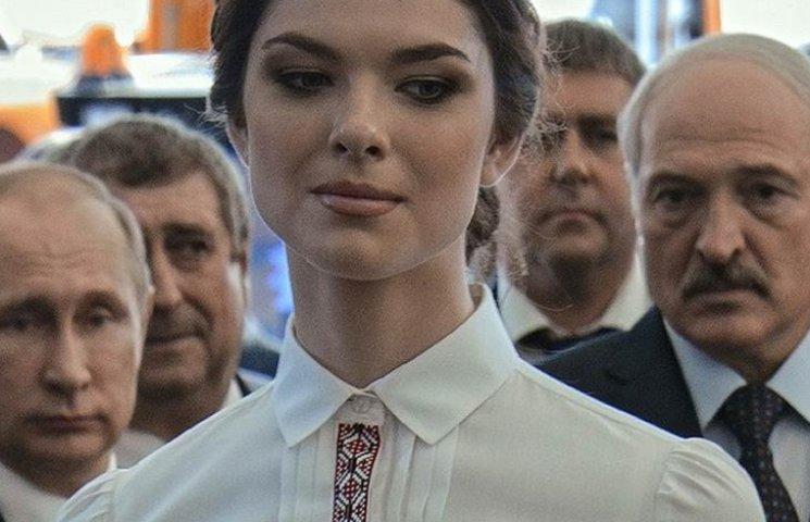 Як Лукашенко і Путін витріщались на модель