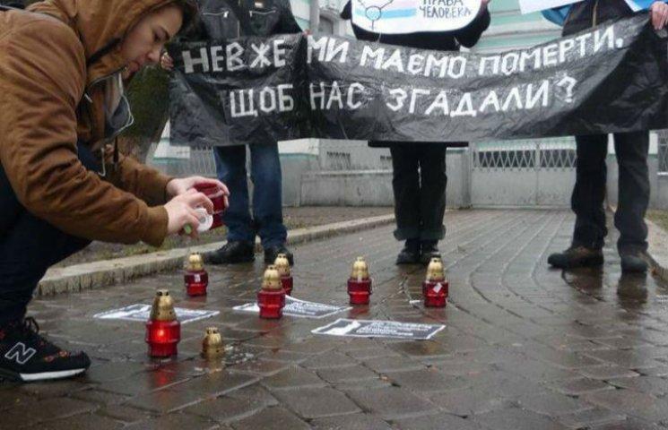 Трансгендерная киевлянка: Выходить на ЛГБТ-марш нужно, как в 2014-м на Майдан