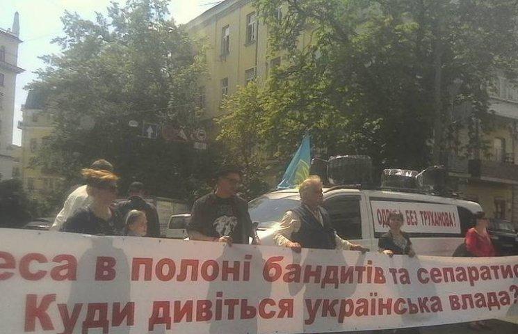 """""""Антитруханівці"""" на Банковій: Київська поліція готова застосувати до нас силу"""