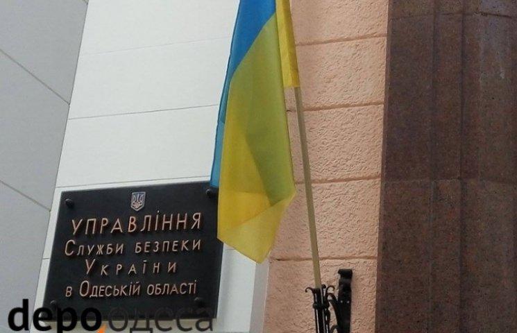 Грицак заявив, що СБУ зробила все за питанням громадянства Труханова