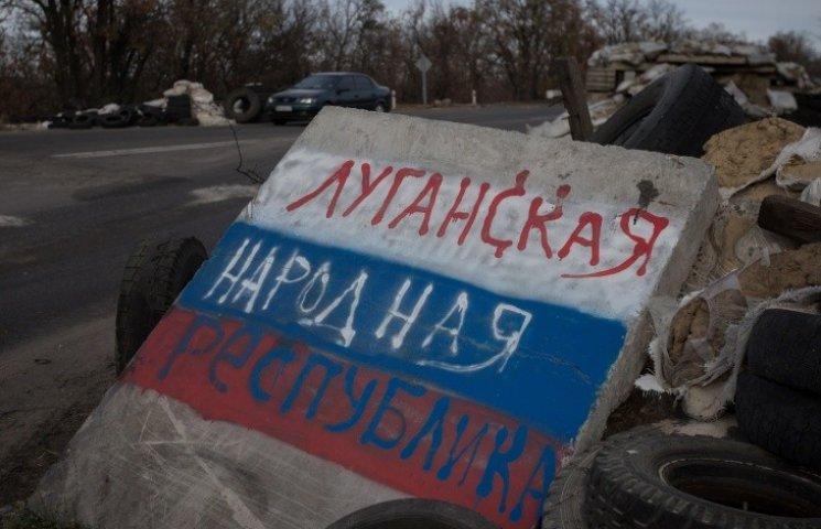 "У Харкові засудили бойовика ""ЛНР"""