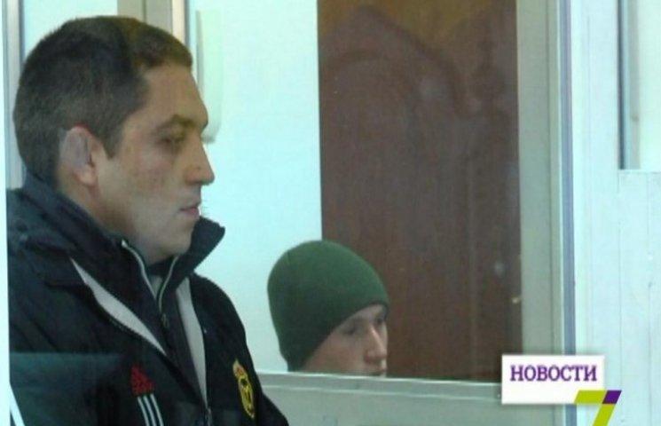 """В Одесі суд розгляне справу стосовно капітана """"Іволги"""""""