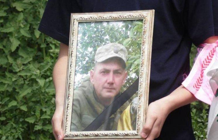 У Вінниці поховали АТОвця, який помер в Донецькій області