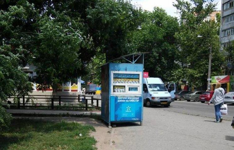 """У центрі Миколаєва """"проросла"""" нова будка"""