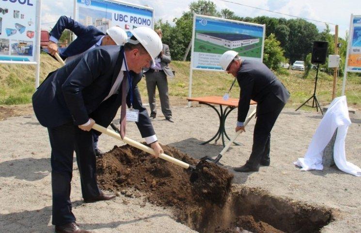 За містом почали будувати завод, який працевлаштує 1,5 тис. вінничан
