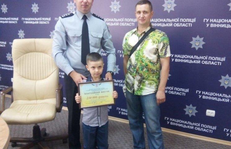 На боротьбу з наслідками раку маленький вінничанин отримав 230 тисяч від поліцейських