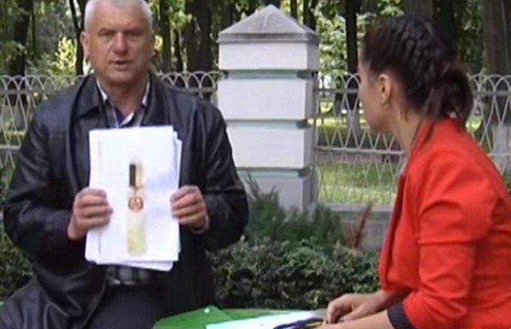 Батько хмельничанина-Героя АТО виставив на продаж нагороду сина