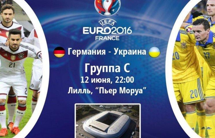 В центрі Одеси транслюватимуть футбольний матч Німеччина - Україна