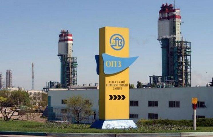 Конкурс з приватизації Одеського припортового призначений на 26 липня