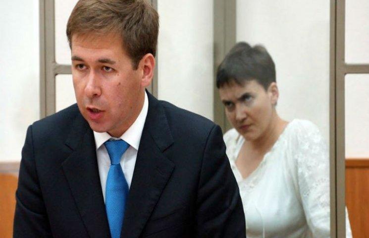 Адвокат Савченко Новиков про конфлікт з Фейгіним та співпрацю з Кремлем